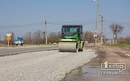 В Кривом Роге начался капитальный ремонт и расширение объездной дороги