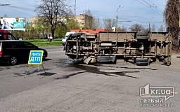 Серьезное ДТП в Кривом Роге: «BMW» столкнулась с грузовым «Mercedes Benz» (ОБНОВЛЕНО)