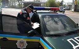 Водителям готовят новое повышение штрафов