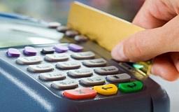НБУ перенес дни работы электронных платежей в мае