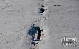 Азаров проверит куда уходят деньги выделенные на ремонт дорог