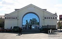 На майские праздники криворожане смогут добраться в Крым электричкой