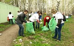 Работники Метинвеста провели экологическую акцию