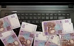 На лицензионное программное обеспечение для чиновников надо потратить 1,4 млрд гривен