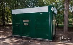 Криворожанам обещали супер-туалеты, а получили обычные и их содержание обходится в 150 тыс. гривен