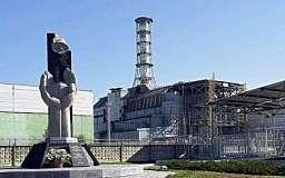 Сегодня День памяти жертв Чернобыльской катастрофы