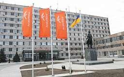 В ПАО «АрселорМиттал Кривой Рог» состоялось общее собрание акционеров