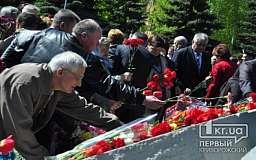 В Кривом Роге почтили память жертв Чернобыльской трагедии
