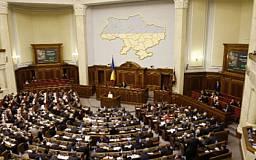 Украинским министрам-миллионерам завидуют даже коллеги из Европы
