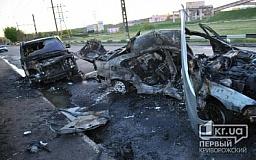 В Кривом Роге в результате ДТП сгорели «BMW» и «Range Rover» (ОБНОВЛЕНО)