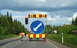Облавтодор обезопасит аварийно-опасные участки трасс почти за 1 млн гривен
