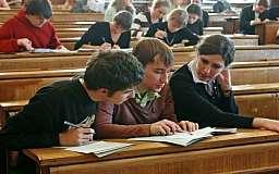 В вузы Днепропетровской области поступило 8,8 тыс. абитуриентов