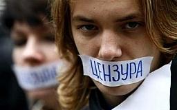 Ситуация со свободой СМИ в Украине хуже чем в Молдавии и Армении