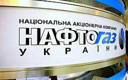 «Нафтогаз» утверждает, что у компании нет долгов