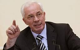 Азаров тайно изменил инвестобязательства по «Криворожстали»
