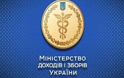 Сертификация товаров в Украине будет упрощена