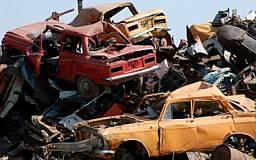 Украинцам будут давать 12 тыс. гривен за утилизацию старого авто