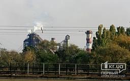 «ArcelorMittal Кривой Рог» полностью остановит мартеновский цех до конца 2014 года