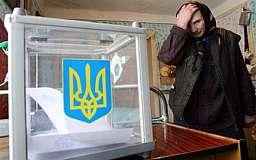 Криворожан просят проверить себя в Государственном реестре избирателей