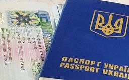 Новые паспорта обойдутся украинцам в 800 млн гривен