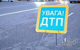 В Кривом Роге водитель на «Шкоде» зацепил пешехода, избил пострадавшего и скрылся с места ДТП