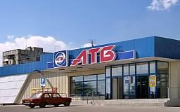 АТБ, Ашан, Метро и другие торговые сети оштрафуют на 20 млрд гривен