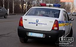 В Кривом Роге пьяный водитель «Жигулей» оскорблял и бегал от инспекторов ГАИ