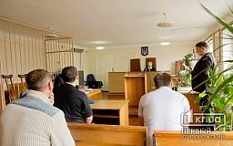 В Кривом Роге состоялось первое судебное заседние по факту смертельного ДТП у станции «Заречная»