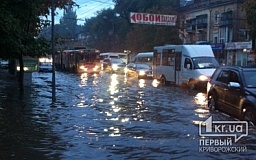 Кривой Рог вновь страдает от наводнения