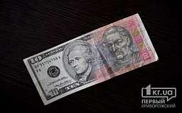 «Новшество» в Украине: при переводах иностранная валюта станет гривной