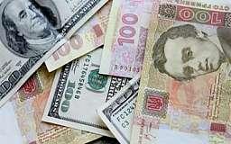 Украинцам понизят проценты на депозиты