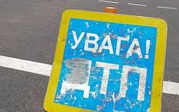 ДТП под Кривым Рогом: три человека пострадали