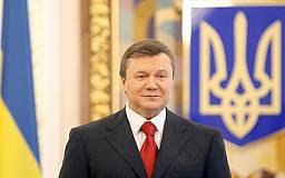 Янукович надеется получить кредит от МВФ в 14,3 млрд долларов