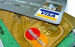 Комиссия за безналичный расчет в банках стала меньше