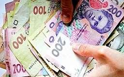 Работник пенсионного фонда нанес ущерб государству в пол миллиона гривен