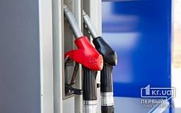 Стоимость бензина в Кривом Роге на 7 мая