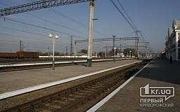 Криворожанин пытался украсть 300 кг металлолома на станции «Кривой Рог-Сортировочный»