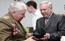 Юрий Вилкул поздравил ветеранов ВОВ на торжественном приеме