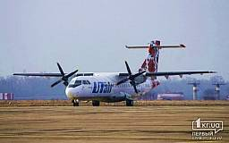 На майские праздники пассажиропоток в аэропортах Кривого Рога и области увеличился втрое