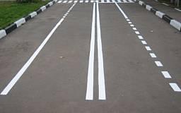 Разметка на дорогах Кривого Рога и области обойдется в 8,3 млн гривен