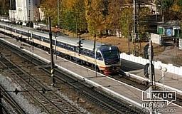 В летний период криворожан в поездах будут сопровождать студенты