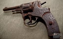 В Кривом Роге и области стартовал месячник добровольной сдачи оружия
