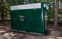Общественные туалеты Кривого Рога будут платными