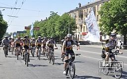 В Кривом Роге состоялся масштабный велопробег, посвященный Дню Победы