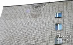 В Кривом Роге рассыпается 9-этажка