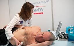 Благодаря программе «Открой свое сердце» почти 600 криворожан прошли кардиологические обследования