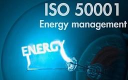ПАО «ИнГОК» сертифицирован в соответствии с требованиями международного стандарта ISO 50001
