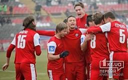 «Кривбасс» аттестовали на следующий сезон