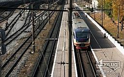 С 26 мая вводится летнее расписание движения поездов