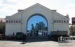 ПЖД просит граждан не «минировать» поезда и вокзалы
